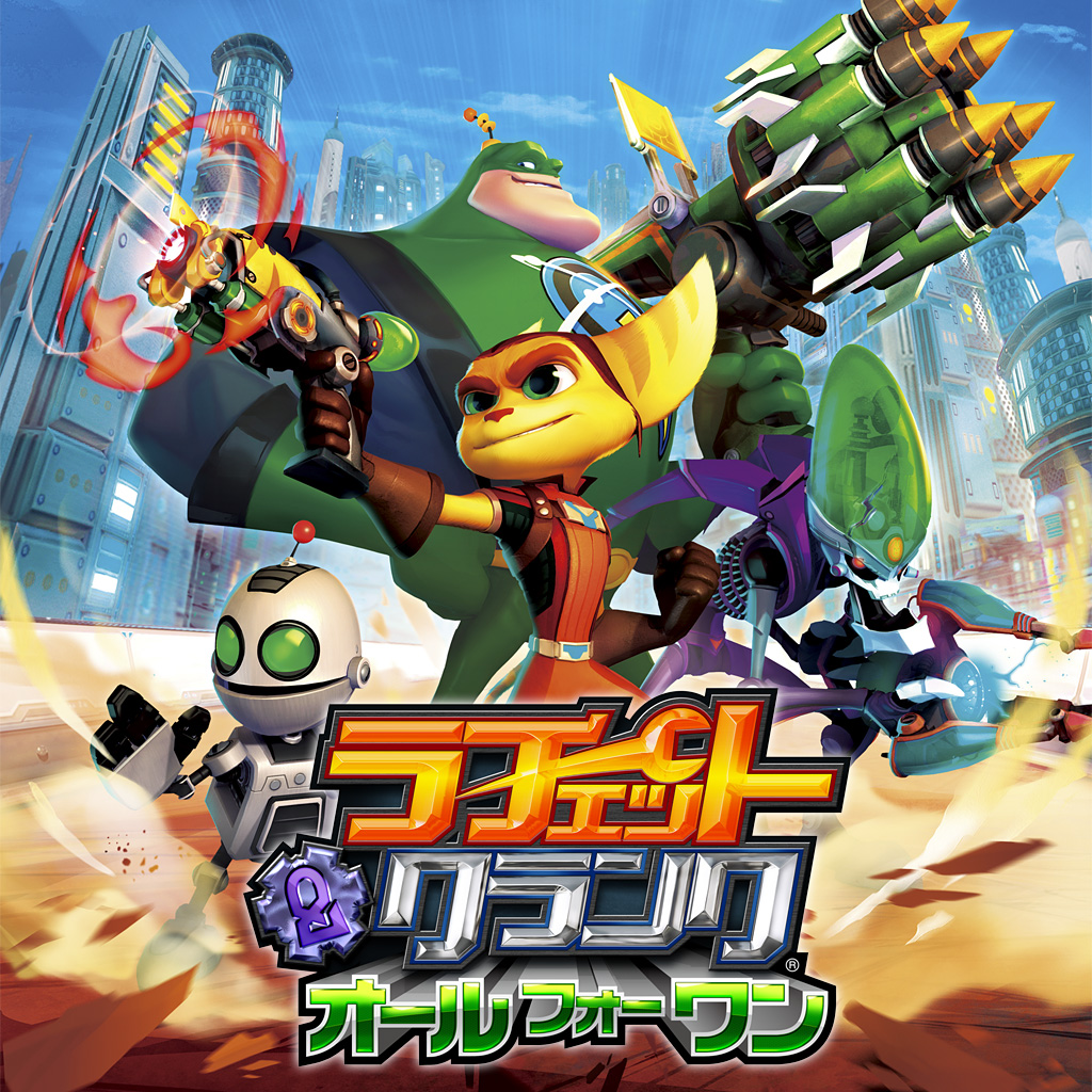 Ratchet Clank All 4 One Ps3 Ratchet Galaxy