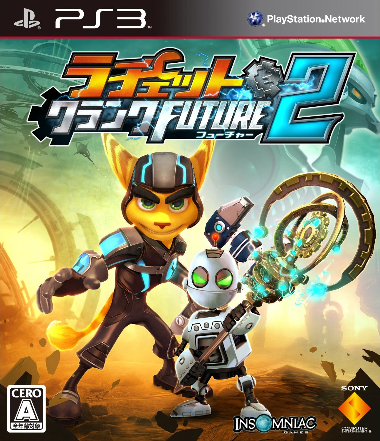 Ratchet Clank Future A Crack In Time Ps3 Ratchet Galaxy